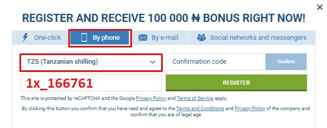 1xbet registration by phone